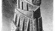 Б.П. Забирохин. Вавилонская башня. 2013. Литография.